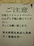 Img_1128_2