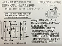 Img_0389_2