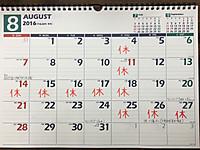 Calendar8_3